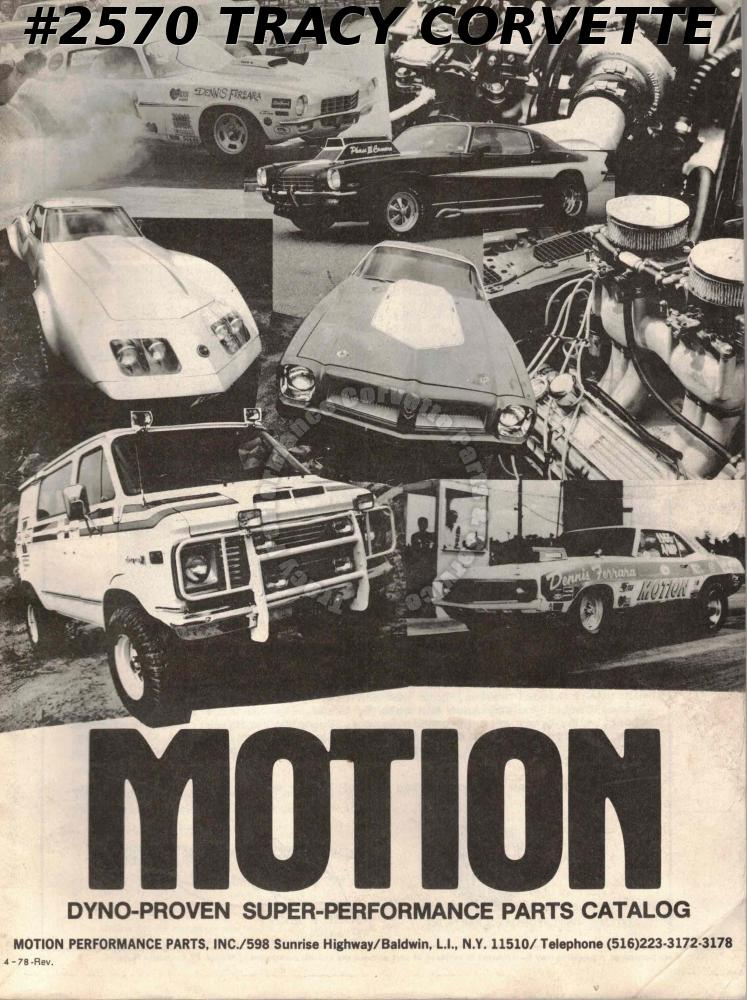 1978 Baldwin Motion Performance Spyder Hatchback Maco Shark Products Catalog